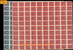 29804 - 1919 WEST UKRAINE  2 complete imperforate 100-stamps sheets