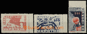 29805 - 1945 Mi.78-80A, perforated, the first issue stamps ZU in val