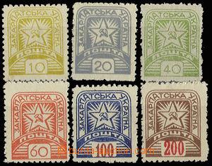 29806 - 1945 Mi.81-86, 2nd issue stamps ZU, c.v.. 120€
