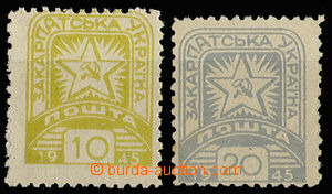 29808 - 1945 Mi.87-88, with year 1945, 1x small thin/light brown spo