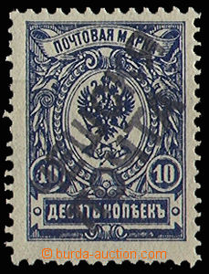 29810 - 1918 padělek známky Češskja počta, neoznačeno, pro stu