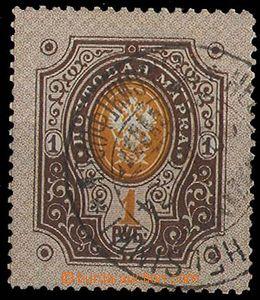30063 - 1891 Mi.45, čisté razítko, pěkný kus, kat. 80€