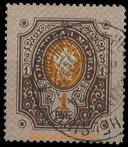 30063 - 1891 Mi.45, clear postmark, nice piece, cat. 80€