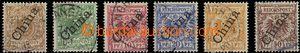 30064 - 1898 Mi.1II, 5II, 6II, 2I, 3I, 4I, kat. 100€