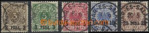 30081 - 1893 GERMAN EAST AFRICA  Mi.1-5, c.v.. 220€
