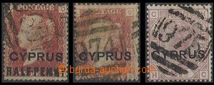 30202 - 1880 comp. 3 pcs of stamp. with overprint, Mi.2 Pl.208, 3 Pl