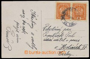 30299 - 1918 postcard franked with. parallel Austrian. stamp. Crown