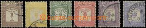 30378 - 1924 Mi.6-11, doplatní