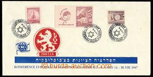 30403 - 1947 Sionistická konference Karlovy Vary, obálka s příti