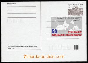 30408 - 1995 CDV6, otočený přítisk do adresní strany, kat. 800S