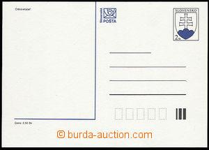 30409 - 1994 CDV3 VCHa, vynechaný tisk červené a stříbrné barv