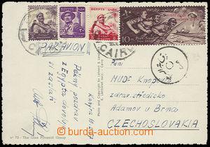 30609 - 1957 pohlednice zaslaná do ČSR s bohatou frankaturou zn.,