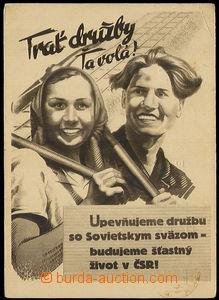 32220 - 1952 Trať družby tě volá !, vydal Hlavní štáb brigád