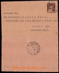 32347 - 1922 CPO3,  bez okrajů, DR nekompletní Praha 2(?) 17.VIII.
