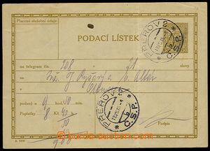 32364 - 1936 CPL3A, A1930, Czech variety, CDS Přerov 2/ 18.VIII.36,