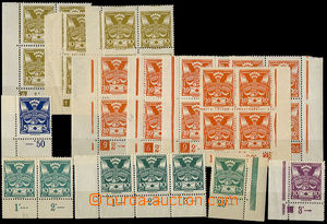 32712 - 1920 Pof.143-150, comp. of stamps, mostly blocks of four wit