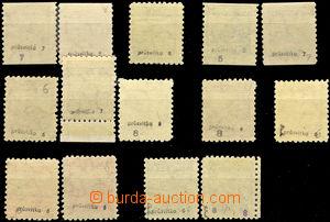 32828 - 1926 Pof.209-215 Hrady, téměř kompletní sestava průsvit