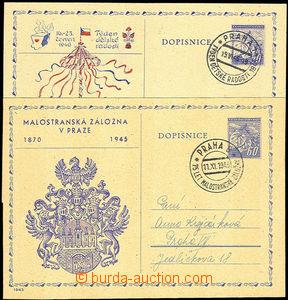 32866 - 1945/46 CDV76, 5ks dopisnic s přítisky: Kozina, Sv. Václa