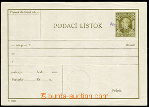 32870 - 1945 CPL5 Slovak certificate of mailing with hand-made viole