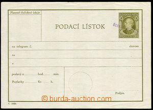 32870 - 1945 CPL5 slovenský podací lístek s ručním fialovým p�