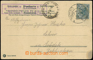 32944 - 1904 postcard with postmark (German - Polish) Postal Agency