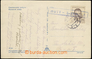 32948 - 1951 postcard with blue postal agency pmk HUTY (Sielnica), w