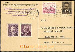 32957 - 1953 CDV109 with uprated with stamp Pof.502, 506, 521, MC Pr