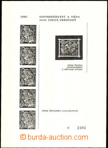 32958 - 1971 PT8a,  Agriculture and science, numbered, good conditio