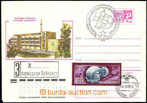 33596 - 1978 COSMOS   USSR postal stationery cover with deck postmar