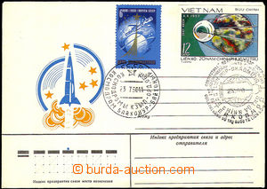 33598 - 1980 COSMOS   USSR, envelope with deck postmark near/in/at f