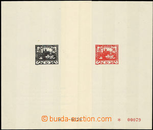 33620 - 1968 PT5A+B, insert of Monograph volume I, 5A number 0079 an