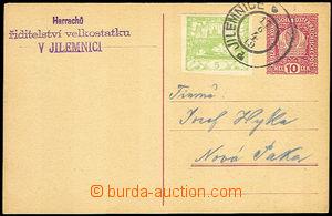 33761 - 1919 CPŘ1 uprated with stamp Hradčany 5h, nationalized CDS
