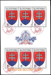 33769 - 1993 Zsf.PL1 State Coat of Arms   2 pcs of,  both PB with sp