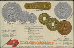 33889 - 1900 coins on postcards, China, embossed lithography, Un, ni