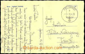 33919 - 1939 OCCUPATION OF CZECHOSLOVAKIA  postcard Brno to Wien (Vi