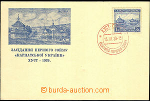 34098 - 1939 reminder card with picture chapel and ukrajinským text