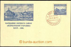 34098 - 1939 upomínkový lístek s obrázkem kostelíku a ukrajinsk