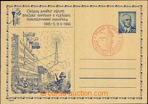 34179 - 1946 První výročí pražské revoluce a vzkříšení ČS