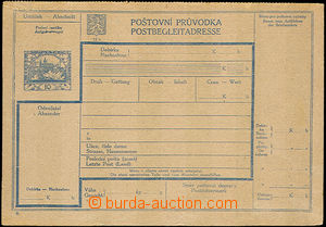 34196 - 1920 CDP4B2, česko - německá s prodejní cenou 15h, I.č�
