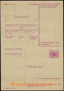 34202 - 1955 stationery CPV27e, unfolded, c.v.. 450CZK