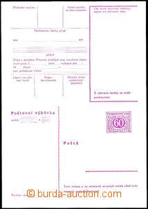 34204 - 1975 stationery CPV32I (imprint (IV-1975) OTK 11-), c.v.. 40
