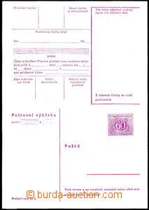 34205 - 1968 stationery CPV32h, c.v.. 290CZK