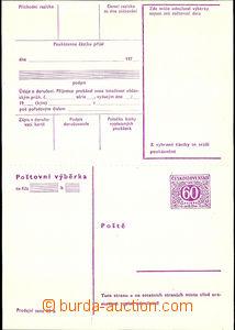 34208 - 1976 CPV32o, nepřeložena, průsek z vnější strany(!)