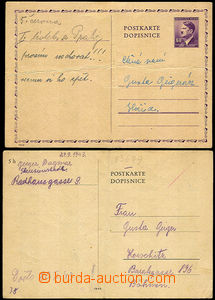 34211 - 1943 C.C. TEREZIN-THERESIENSTADT  2 pcs of cards from C.C. f