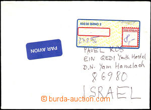 34393 - 1996 air-mail letter to Israel franked label Apost with by h