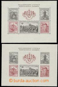 34472 - 1955 Pof.853/857A+B Praga 1955, both mint never hinged