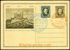 34667 - 1939 CDV1 Bradlo, Un with additionally mounted stamp. and 2x