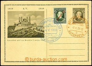 34667 - 1939 CDV1 Bradlo, neprošlá s dolepenou zn. a 2x PR Brezov�