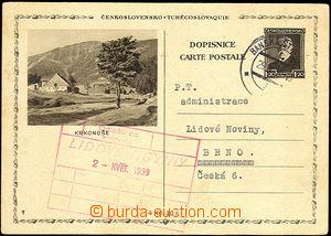 34669 - 1939 CDV46/7 Czechosl. forerunner pictorial PC 1.20CZK Krkon