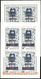 34671 - 1993 Pof.PL5 Contemporary Art (2 pcs of), mint never hinged,